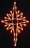5' Silhouette Bethlehem Star Topper